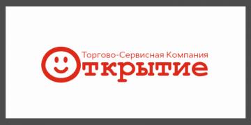 Фирма Торгово-сервисная компания Открытие
